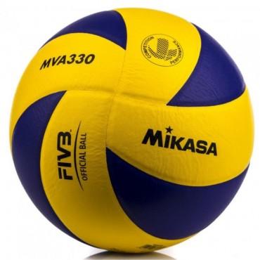 Balón de Voleibol Mikasa MVA 330